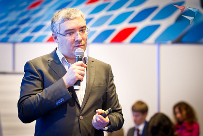 Первый день Х Красноярского экономического форума