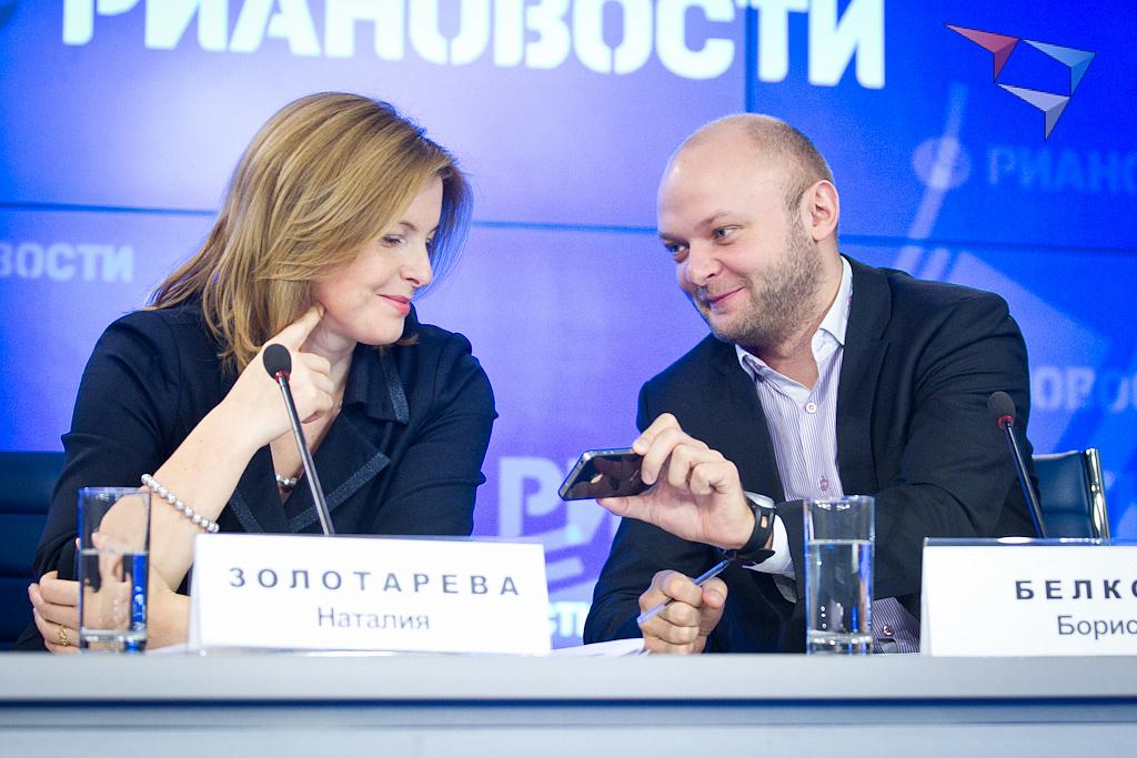 Роль WorldSkills Russia и олимпиад профессионального мастерства в развитии системы профессионального образования в России