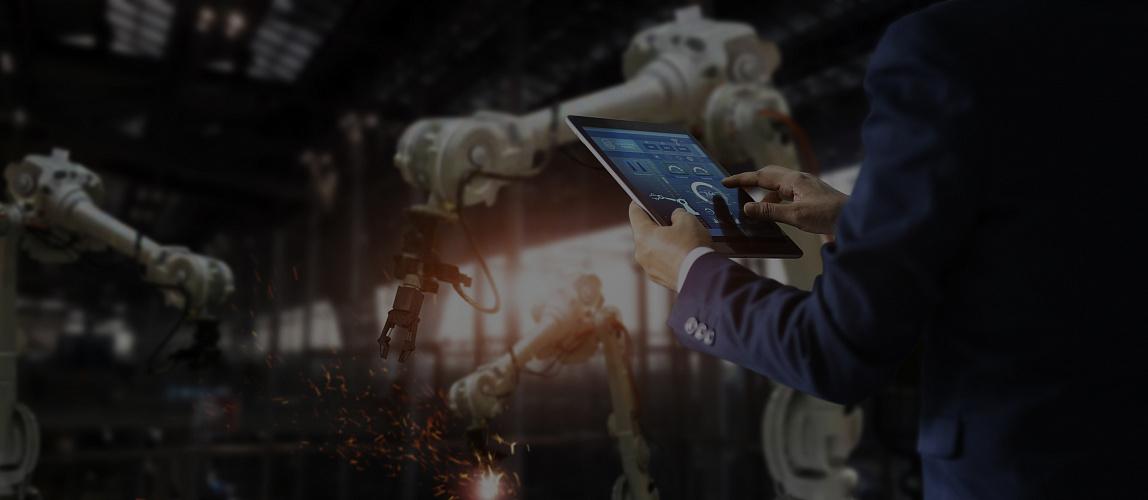 Технологические решения для повышения эффективности предприятий